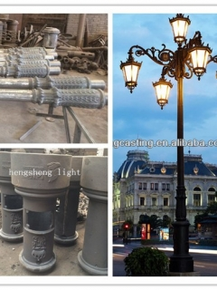cast iron street lights